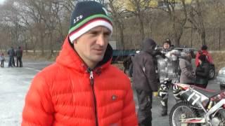 Григорий Лагута на ледовых мотогонках во Владивостоке