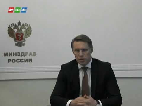 ТРК ИТВ: Владимир Путин объявил о регистрации первой вакцины от Covid