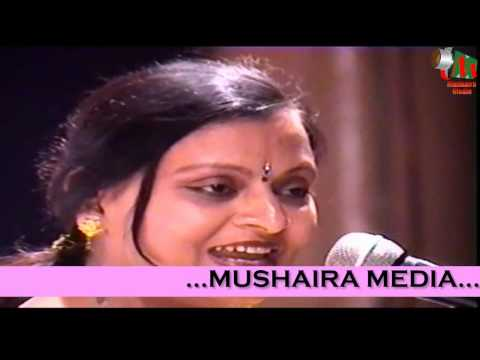 Neelam Kashyap SuperHit Ladies Mushaira, Bhiwandi, MUSHAIRA MEDIA