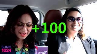 Suno Cash a Car -  Episode 1