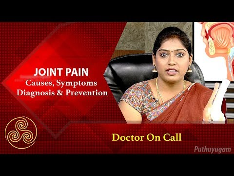 Joint pain: Causes, Symptoms and Diagnosis | Doctor On Call | 10/02/2018