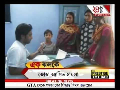 Ek Jhalak: CPM and Congress in discussion about new name for Bengal