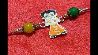 II Kids Rakhi Making Ideas for Raksha Bandhan II How to Make Rakhi at Home    Kids Rakhi Making II