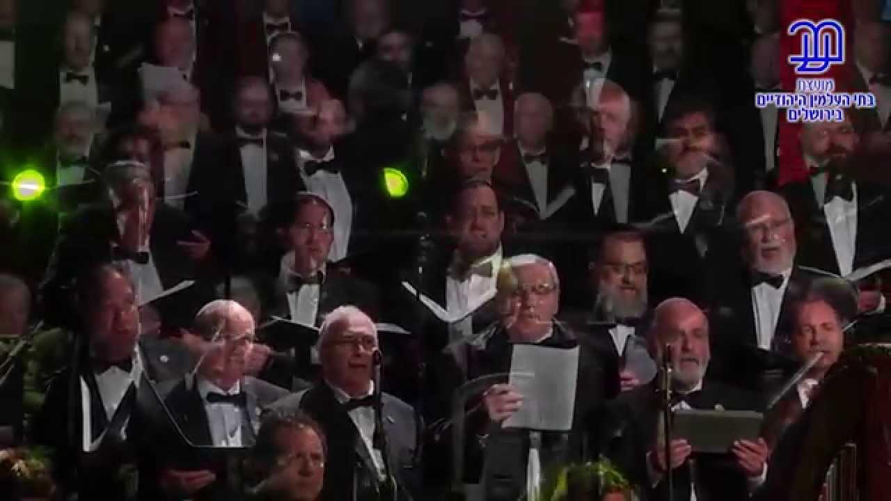 קונצרט לזכרו של יוסלה רוזנבלט  בהר הזיתים עם החזן העולמי יצחק מאיר הלפגוט והחזן דובלה הלר