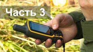 Использование GPS-Навигатора на лесных ПСР (Часть 3 из 3), mr_ia