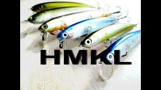 видео Воблеры HMKL: обзор