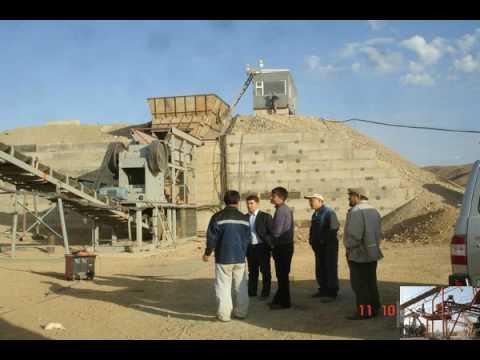 Gold Mining Companies In Ghana Pdf