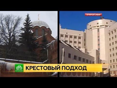 Смотреть Новые «Кресты» поразили корреспондента НТВ просторами и комфортом. НТВ - Сегодня онлайн