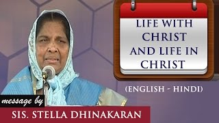 Life With Christ (English - Hindi) | Sis. Stella Dhinakaran