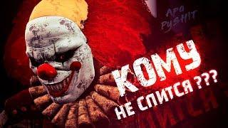 Кому не спится в ночь глухую?;))) PUBG MOBILE ApaPySHIT!!)