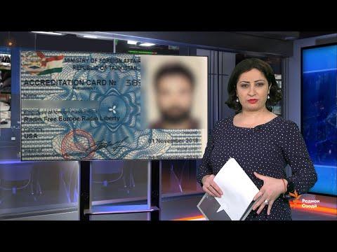 Ахбори Тоҷикистон ва ҷаҳон (18.02.2020)اخبار تاجیکستان .(HD)