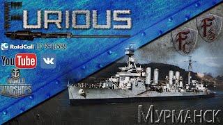 World of Warships: Мурманск. Обзор нового советского крейсера.(World of Warships: Обзорное видео по новому советскому премиумному крейсеру пятого уровня Мурманск.============================..., 2015-04-07T18:17:08.000Z)
