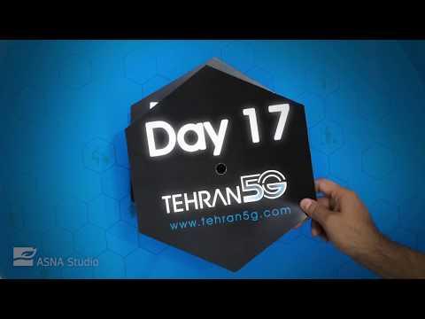 Tehran 5G Conference