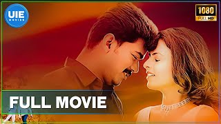 Shahjahan - Tamil Full Movie | Ilayathalapathy Vijay | Richa Pallod | Mani Sharma