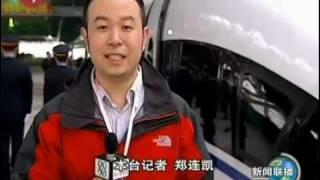 New! Wuhan-Guangzhou Highspeed Railway, China