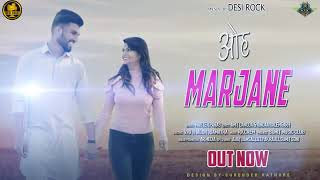 O MARJANE NEW SONG 2019 /MD KD new song 2019