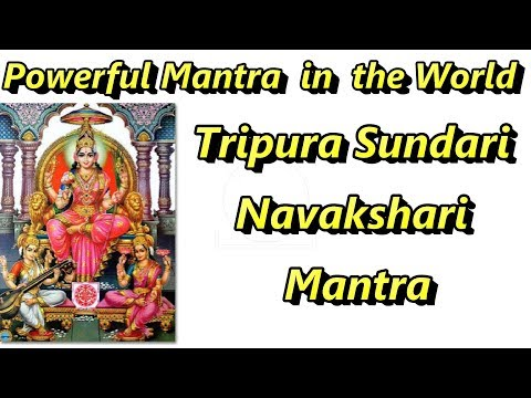 Most Powerful Mantra In The World   Tripura Sundari Mantra