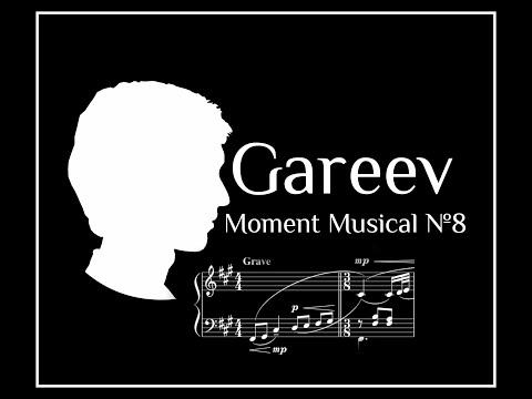 Gareev Artem - Moment Musical №8 in F sharp minor