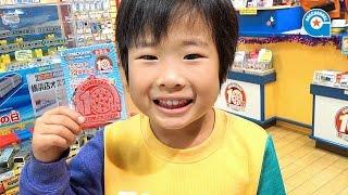 トミカショップ・プラレールショップ横浜店に行きました【がっちゃん】 thumbnail