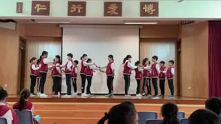 Publication Date: 2019-05-11 | Video Title: MCYOS 舞蹈表演《學校交流 2019》