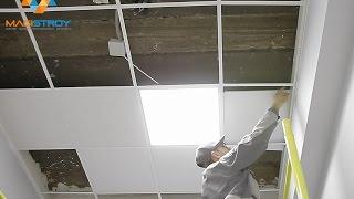 Монтаж подвесного кассетного потолка Албес. Монтаж подвесных потолков Армстронг(http://magistroy.ru Данный подвесной потолок был смонтирован в МРТ центре. На видео видно как недорого и быстро можн..., 2016-04-18T07:17:19.000Z)
