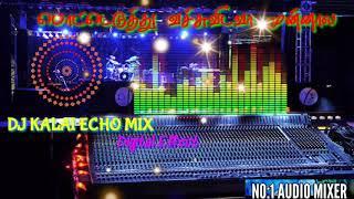 பொட்டெடுத்து வச்சுவிடவா முன்னால 💃 Echo Mix effect song 🔊🔊🔊🎧 use headphone ✨✨✨ No:1audio mixer