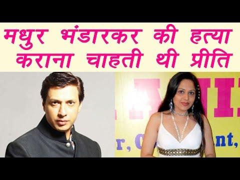 Preeti Jain convicted for plotting to kill Madhur Bhandarkar | FilmiBeat