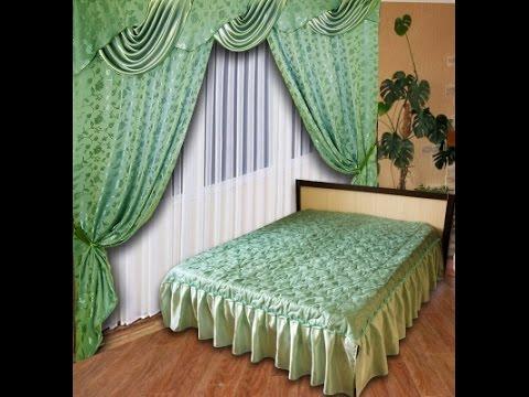 Покрывала и шторы: красивые комплекты