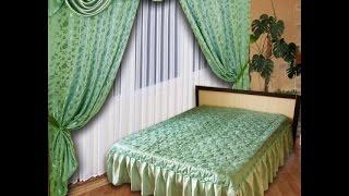 видео Ткани для штор: выбор материала для зала, спальни, кухни, детской комнаты