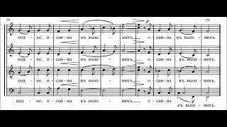 Б. М. Ледковский ''Милость мира'' на Литургии Василия Великого