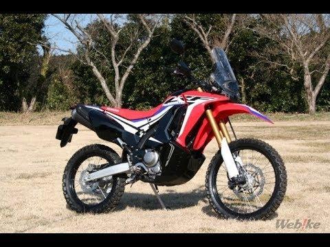 [Webike Motoreport] CRF Rally test ride