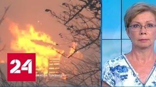 Тушению пожара в Ростове-на-Дону мешают жара, ветер и газ