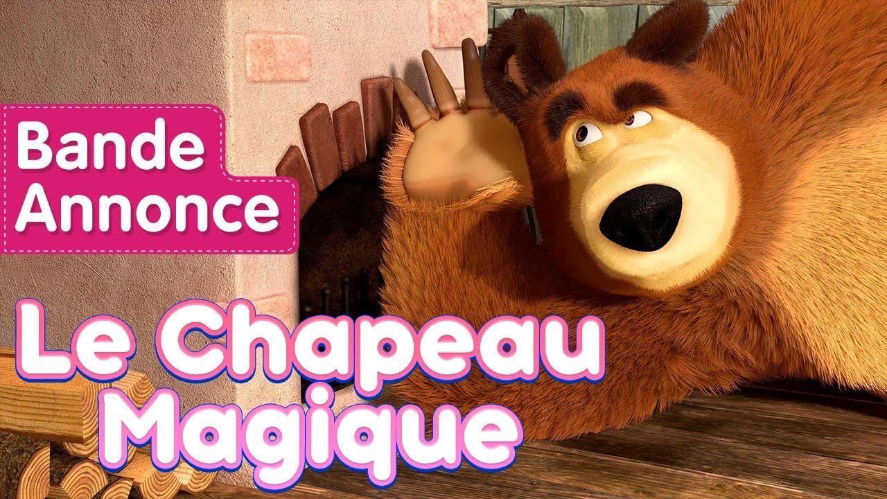 Masha et Michka 🐻 Disponible le 17 septembre! 💥 NEW 💥 Le Chapeau Magique 🎩✨ (Bande Annonce)