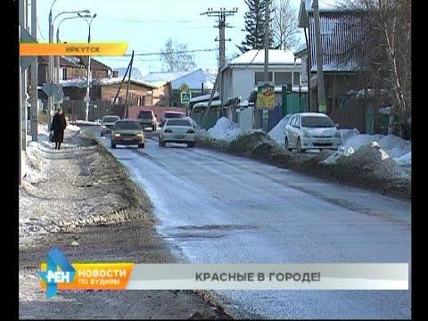 Новости нашего района: улица Чапаева