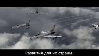 Воздушная война во Вьетнаме. Первые ласточки. Официальный трейлер. (Русские субтитры)
