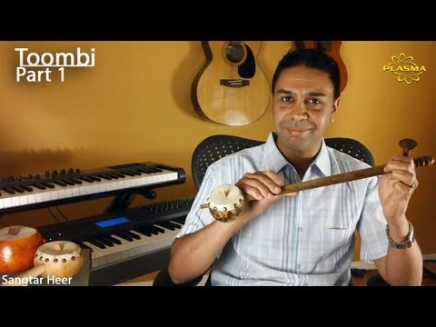 How to Play a Toombi - Part 1 - by Sangtar