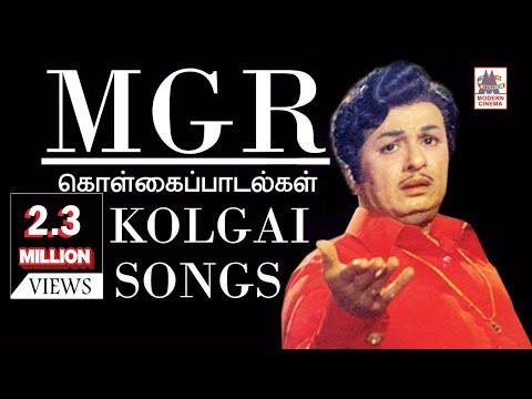 MGR KOLGAI PAADALGAL Vol- 2