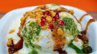 Raj Kachori Chaat Video Recipe by Bhavna - Indian Street Food Recipe