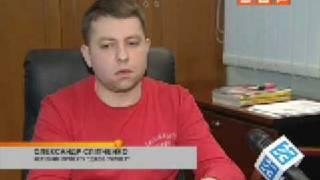 Интернет-сервисы по поиску персонала доминируют(Источник - http://ubr.ua/ 85% украинских предприятий - это компании малого и среднего бизнеса. В кризисные периоды..., 2009-02-13T11:05:28.000Z)