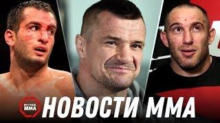 Смотреть видео Олейник против Вердума на UFC в Москве, КроКоп травмирован, Мусаси про Белфорта онлайн