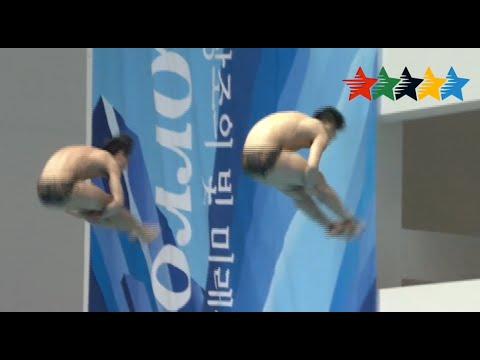 News Day 2 B 28th Summer Universiade Gwangju (KOR)