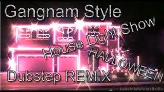 Christmas Light Show 2012 - Gangnam Style Dubstep Remix