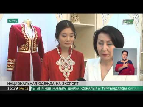 Казахстанский дизайнер национальной одежды готовится к показу в Дубае