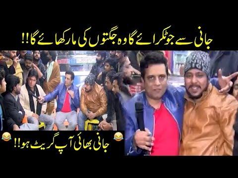 Akele Jani Ne Faisalabadion Ke Jugton Se Mun Band Kar Diye!! | Seeti 41 | 26 Jan 2019 | City 41