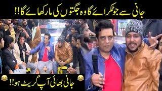 Akele Jani Ne Faisalabadion Ke Jugton Se Mun Band Kar Diye!!...