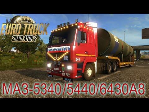 Euro Truck Simulator 2. Мод: МАЗ-5340/5440/6430А8. (Ссылка на мод в описании)