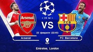Арсенал - Барселона 0:2 Месси, FC Arsenal vs FC Barselona 0:2 Messi