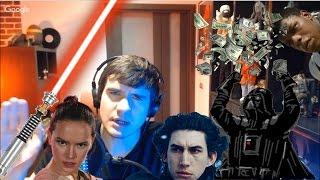 Badcomedian про современные Звёздные Войны