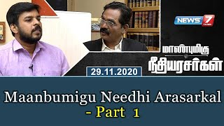 Maanbumigu Needhi Arasarkal-News7 Tamil TV Show