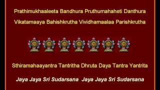 Sri Sudarsana Ashtakam